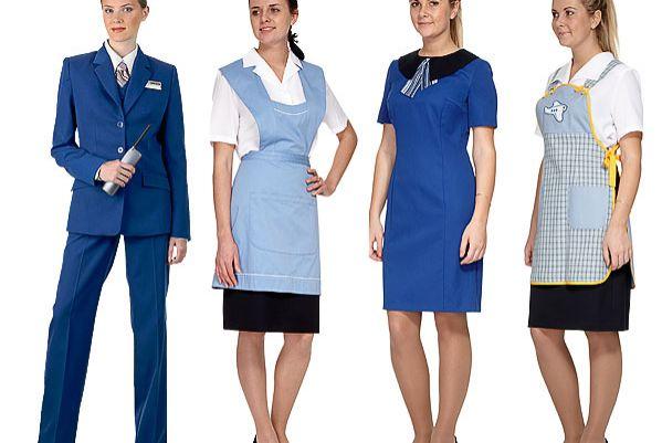документа возражения форменная одежда для обслуживающего персонала вниманию представлено