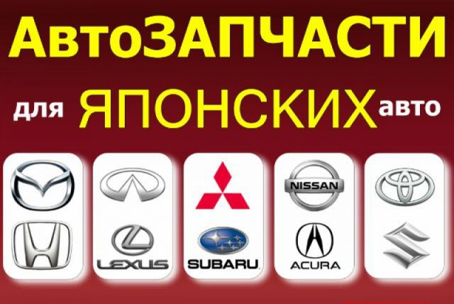 """Bek Auto Group"" автозапчасти"